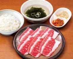 焼肉宝島「お値打ちランチ」500円